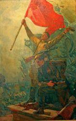 Красное знамя над Рейхстагом