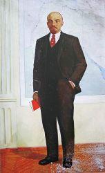 Ленин В.И