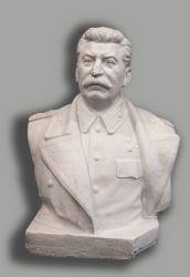 Сталин бюст
